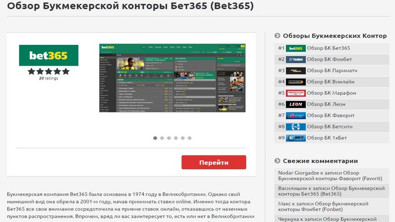 How to win roulette on betway